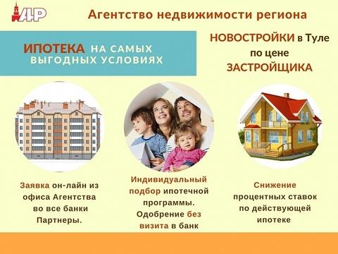 Продается квартира г Тула, пр-кт Ленина, д 66а - Фото 5