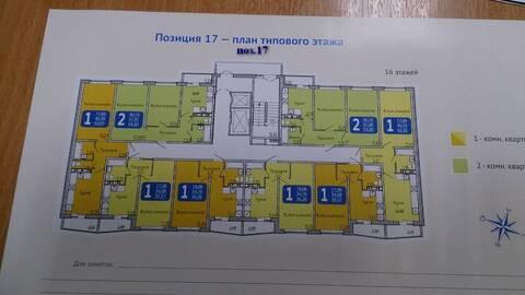 Продажа квартиры в мкр Солнечный Чебоксары