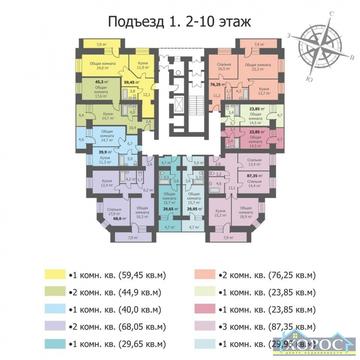 Продажа квартиры, Благовещенск, Ул. Шимановского, Купить квартиру в Благовещенске по недорогой цене, ID объекта - 329979397 - Фото 1