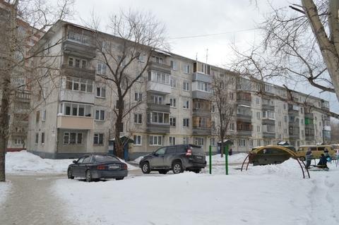 2-к.кв, Дальние Черёмушки, Юрина - Фото 1