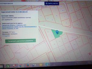 Продажа участка, Смоленск, Улица Поселок Тихвинка - Фото 1