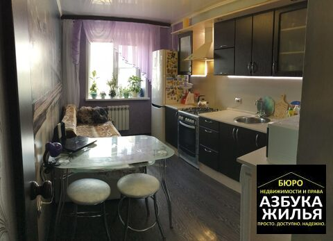 1-к квартира на Ломако 18 за 1.2 млн руб - Фото 1