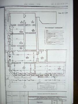 Продажа торгового помещения, Саратов, Ул. Сакко и Ванцетти - Фото 5