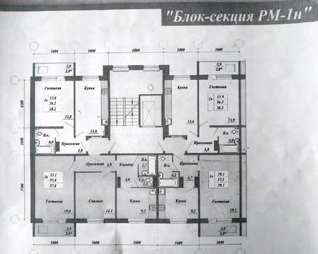 Продам квартиру в Амуре-2 - Фото 4