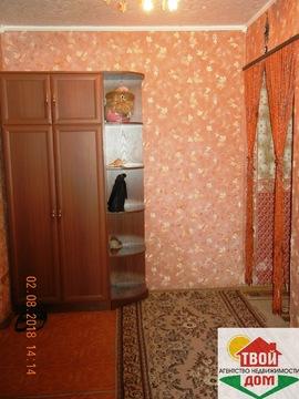 Продам 2-к квартиру в г. Белоусово ул. Лесная 5 - Фото 4