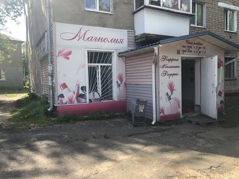 Продается торговое помещение по улице Коссович - Фото 1