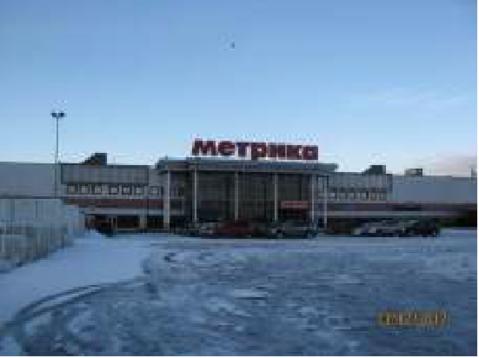 """Продаётся комплекс оптово-розничной торговли """"метрика"""" - Фото 1"""