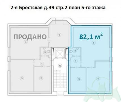 Аренда: Офис 82 м2 - Фото 1