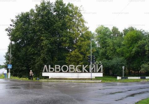 Участок ЛПХ в мкр. Львовский г. Подольска - Фото 1