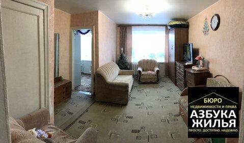 Продажа 2-к квартиры на Дружбы 11 за 999 000 руб - Фото 1