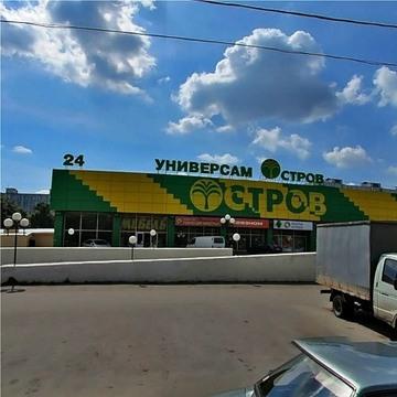 Продажа квартиры, м. Красногвардейская, Ул. Шипиловская - Фото 2