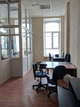 Сдается офис в центе города ул. Московская 278 кв.м. - Фото 4
