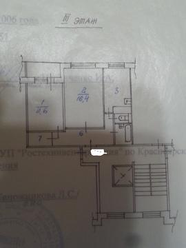 Двухкомнатная в Сосновоборске, Купить квартиру в Сосновоборске по недорогой цене, ID объекта - 325213664 - Фото 1