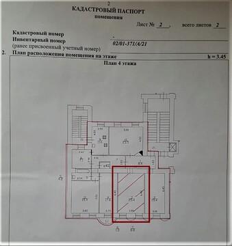 Продажа комнаты с кухней и гардеробной, 26 метров. - Фото 3