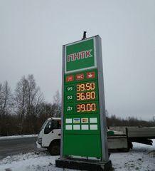 Продажа готового бизнеса, Гдовский район - Фото 2