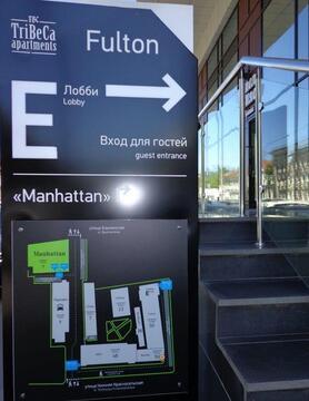 Срочно продаю готовый бизнес в Tribeca Apartments - Фото 2