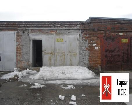 Продам капитальный гараж, ГСК Сибирь № 1587, ул. Пасечная 3 к2. - Фото 1