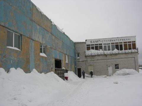 Производственно-складская база 6000 м. в Солнечногорске - Фото 1