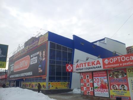 Объявление №63519142: Продажа помещения. Омск, ул. Красный Путь, 141 к1,