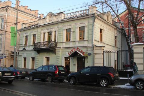 Продажа ресторана. Особняк 433 кв.м. в цао у Храма х.с.и Кремля - Фото 1