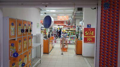 Продажа офиса, Подольск, Вокзальная площадь - Фото 2