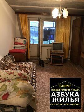 3-к квартира на Шмелёва 17 за 1.5 млн руб - Фото 2
