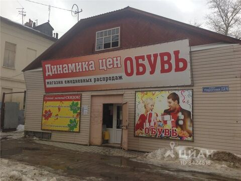 Продажа торгового помещения, Тула, Ул. Пирогова - Фото 1