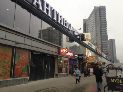 Продажа псн 8521 кв.м. в цао, ул.Новый арбат 15