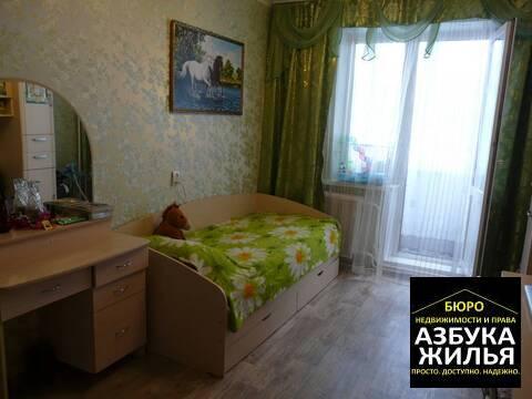 3-к квартира на Шмелёва 12 за 1.9 млн руб - Фото 5