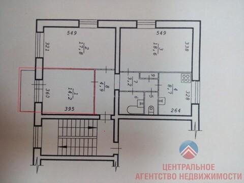 Продажа комнаты, Новосибирск, Ул. Халтурина - Фото 1
