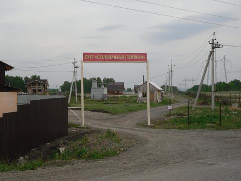 Продам землю на ранчо под строительство - Фото 1
