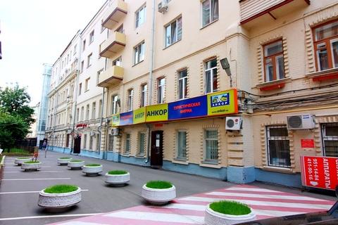 Квартира рядом с метро Третьяковская - Фото 2