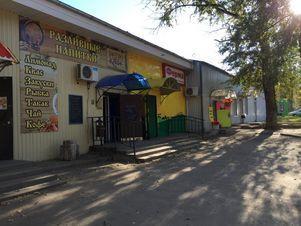 Аренда псн, Калуга, Ул. Тарутинская - Фото 1