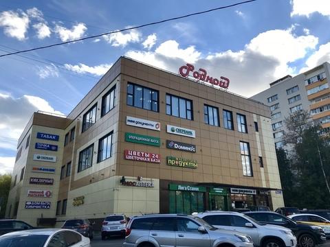 Сдается в аренду помещения в торговом центре «Родной» - Фото 1