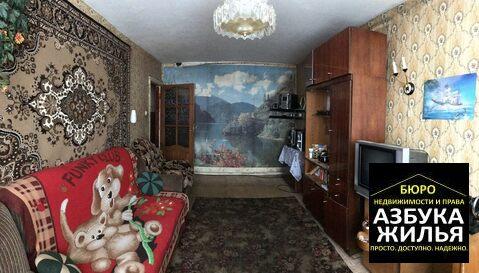 2-к квартира на Добровольского 23 за 1.25 млн руб - Фото 5