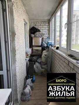 1-к квартира на Ломако 16 за 850 000 руб - Фото 2