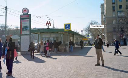 Продам торговое помещение 52.1 кв.м, м.Войковская - Фото 2