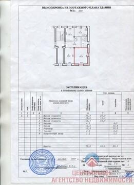 Продажа комнаты, Новосибирск, Крашенинникова 2-й пер. - Фото 1