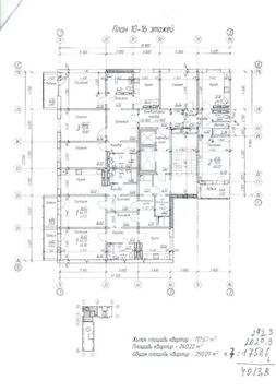 Объявление №50905147: Квартира 1 комн. Самара, ул. Аэродромная, дом 102,
