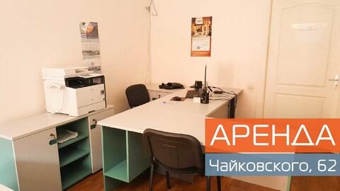 Сдам офис на пересечении двух центральных улиц - Фото 1