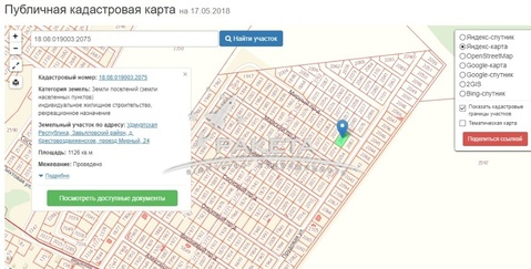 Продажа участка, Крестовоздвиженское, Завьяловский район, Проезд . - Фото 5