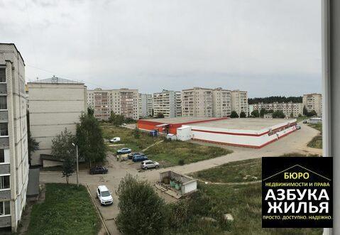 1-к квартира на Ломако 18 за 950 000 руб - Фото 4