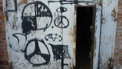 Продажа гаража, Омск, Ул. Андрианова - Фото 1