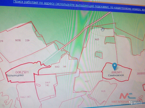 Продажа участка, Медное, Калининский район - Фото 2
