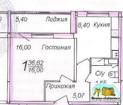 Продается 1к.кв. в новостройке г.Подольск, ул.Колхозная д.20. 6/17. - Фото 2
