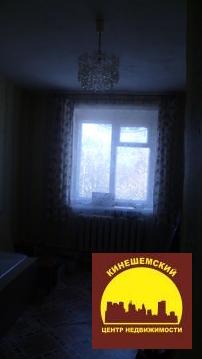 3-х комнатная квартира , г.Заволжск - Фото 4