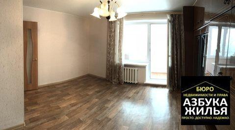 1-к квартира на Ломако 6 за 1.1 млн руб - Фото 2