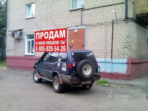Продажа торгового помещения, Барнаул, Ул. Гулькина - Фото 1