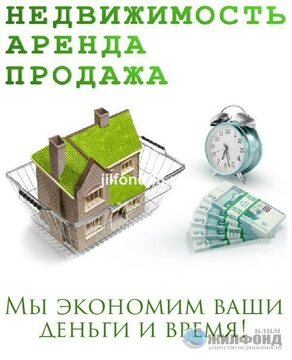 Продажа квартиры, Иркутск, Алексея Рыбака