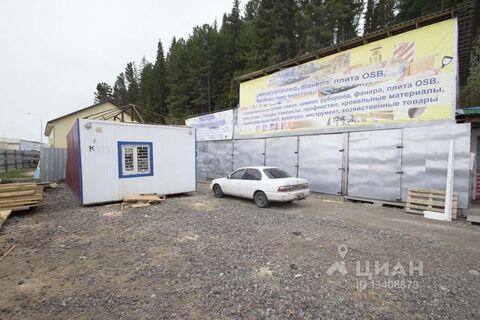 Продажа готового бизнеса, Ханты-Мансийский район - Фото 2